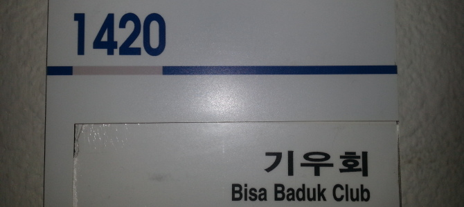 Keimyung Baduk Kulübü
