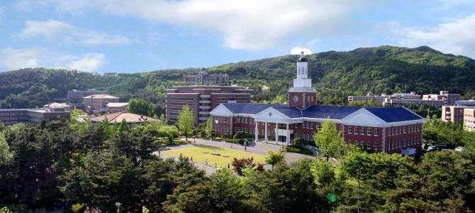 Kore'den İlk İzlenimler