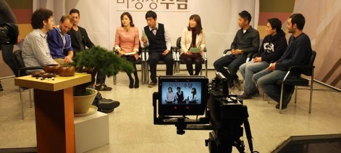 Baduk TV Seolnal Özel Programı