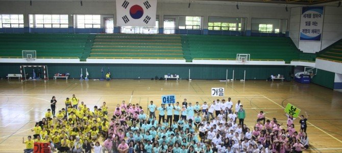 Dil Okulu Spor Turnuvası