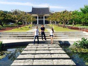 Gwangju Ulusal Müzesi