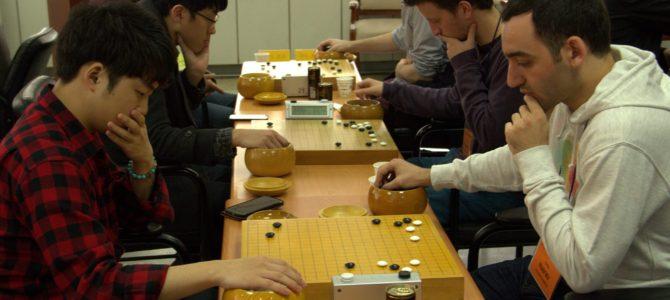 Takım Turnuvası