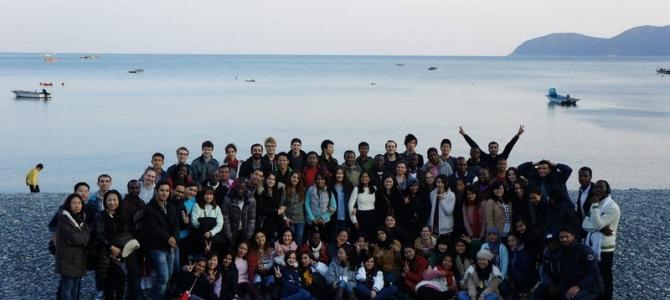Geoje Adası Gezisi