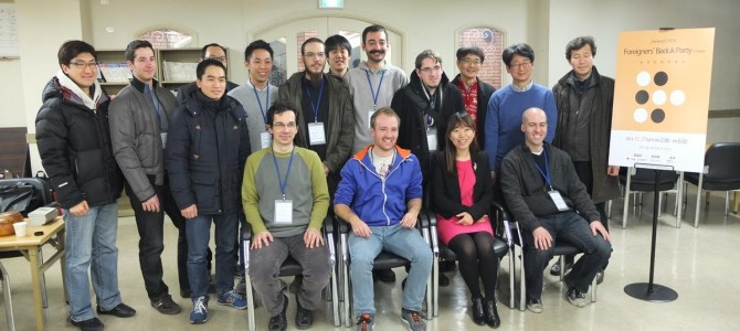 Farewell 2014 Foreigners' Baduk Party
