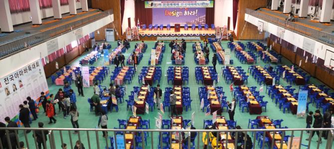 9. Mungyeong(문경) Amatör Go Turnuvası