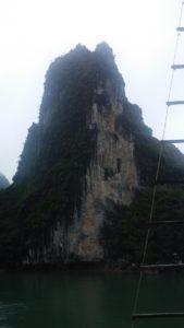 Ha Long Koyu